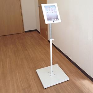 展示業務用伸縮タブレットスタンド