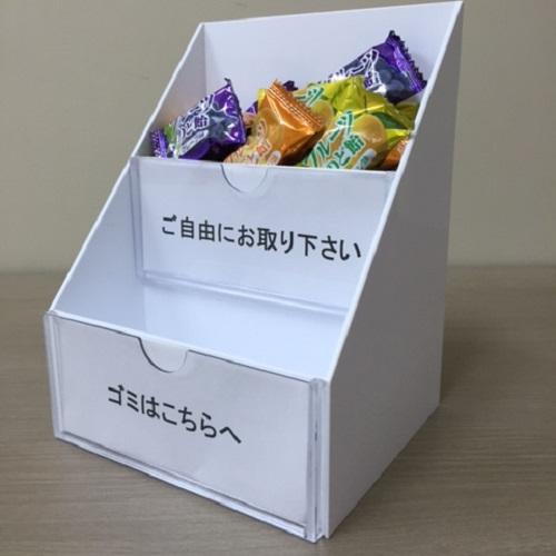 2-box3